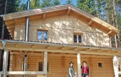 Holiday home 206740 for 10 persons in Unterweißenbach