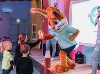 Ferienhaus 230548 für 10 Personen in Bad Bentheim