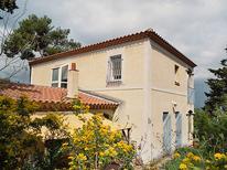 Vakantiehuis 261739 voor 5 personen in Avignon