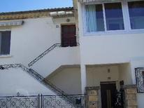Holiday home 339341 for 7 persons in Arles