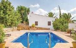 Casa de vacaciones 362569 para 2 adultos + 1 niño en Pizarra