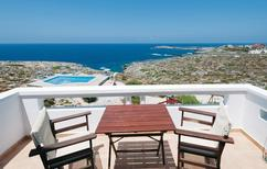 Holiday apartment 369456 for 5 persons in Stavros