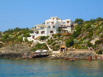 Ferienwohnung 389959 für 2 Personen in Syrakus