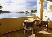 Holiday apartment 410314 for 1 adult + 1 child in Kato Lefkos