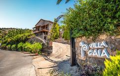 Villa 43521 per 8 persone in Milatos