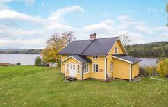 Ferienhaus 43739 für 6 Personen in Svanskog
