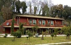 Studio 479108 für 3 Personen in La Giustiniana