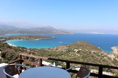 Ferienwohnung 48247 für 4 Personen in Istro