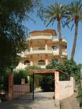 Holiday apartment 480719 for 4 persons in Luxor