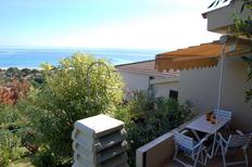 Holiday apartment 630428 for 2 adults + 1 child in Costa Rei