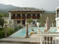 Holiday home 633796 for 8 persons in Domatia
