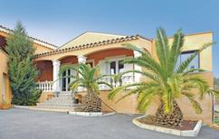 Maison de vacances 650150 pour 9 personnes , Bourg-Saint-Andéol
