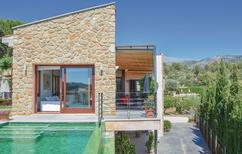 Holiday home 674492 for 8 persons in Mancor de la Vall