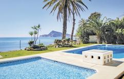 Holiday apartment 688011 for 6 persons in Altea