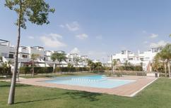 Holiday apartment 688504 for 4 persons in Condado de Alhama