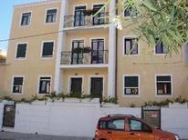 Appartement de vacances 690179 pour 7 personnes , Bari Sardo Ogliastra