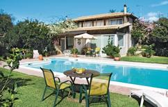 Holiday home 805025 for 9 persons in Methoni