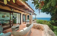 Feriebolig 811742 til 6 personer i Costa Paradiso