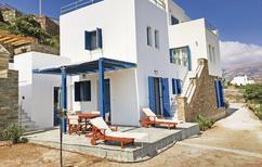 Ferienhaus 841449 für 5 Personen in Ano Gavrio