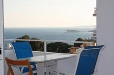 Holiday apartment 859070 for 4 adults + 2 children in Cala Major