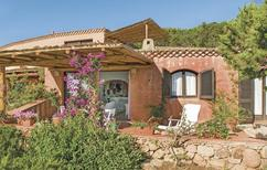 Holiday home 873850 for 4 adults + 2 children in Porto Cervo