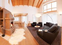Holiday apartment 880240 for 2 adults + 2 children in Neusach