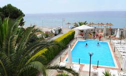 Holiday apartment 893724 for 3 adults + 1 child in Neos Marmaras