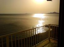 Holiday apartment 895823 for 6 persons in La Manga del Mar Menor
