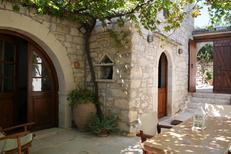 Villa 898532 per 2 adulti + 2 bambini in Douliana
