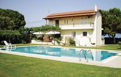 Holiday home 900483 for 10 persons in Roitika