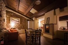 Studio 906479 for 2 adults + 2 children in Montefortino
