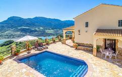 Maison de vacances 910321 pour 4 personnes , El Gastor