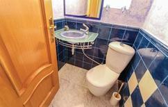 Ferienhaus 915364 für 8 Personen in Sant Pol De Mar
