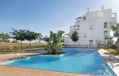 Holiday apartment 925181 for 4 persons in Roldán
