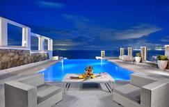 Maison de vacances 933229 pour 8 personnes , Agios Ioannis Diakoftis