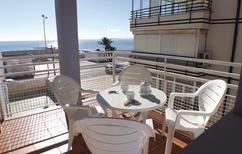 Holiday apartment 936304 for 4 persons in Santa Pola