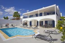Holiday home 940385 for 10 persons in Puerto Calero