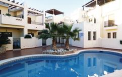 Holiday home 940875 for 6 persons in Nerja