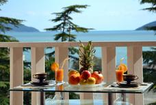 Appartement de vacances 943223 pour 2 personnes , Herceg Novi