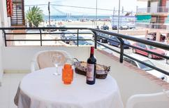 Holiday apartment 944074 for 4 persons in Santa Pola