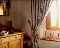 Appartement 946524 voor 4 personen in Montevarchi
