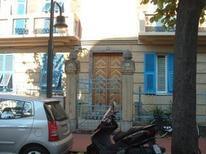 Appartement de vacances 964381 pour 5 adultes + 1 enfant , Levanto