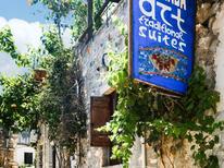Ferienhaus 967409 für 2 Personen in Elounda