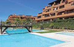 Appartement 972155 voor 4 personen in Estepona