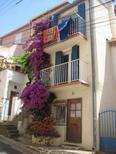 Vakantiehuis 982373 voor 3 personen in Banyuls-sur-Mer