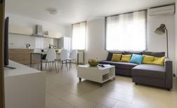 Holiday apartment 984163 for 6 persons in Pula