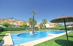 Vakantiehuis 986573 voor 10 personen in Marbella